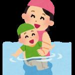 0歳の【プールはおむつ】でも入れる?プールでの必需品と注意点!