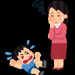 3歳児なのに【まだ喋らない】、その原因は?親がしてあげられる事とは?