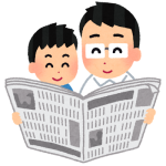 父子家庭の【育児仕事両立】は不安!ひとり親のパパ!仕事はどうしてますか?
