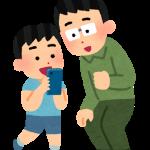 意外と多い【父子家庭の割合】とは?あなただけじゃない!