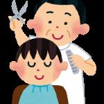 0歳児の髪型【男の子編】!!切り方のコツをご紹介します!