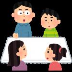 【シングルファザーの再婚】は難しい?子供との新しい生活に向けて考える事とは
