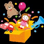 0歳からの【楽器遊び】!手作りで簡単におもちゃが作れます!!