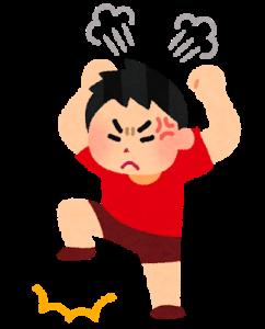 【3歳児の癇癪】にはどう対応すれば良い?癇癪前後に出来る対応を紹介!
