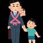 父子家庭の【養育費】に関しての疑問!金額の相場や支払率はどの位?