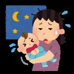 3歳児の【夜泣き】の原因は?夜中に突然泣き出した時の対応法をご紹介!