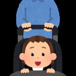 父子家庭でも【医療費免除】は受けれるの?? ひとり親家庭の助けになるひとり親家庭医療費助成制度とは<br><br>