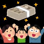 育児休業給付金って【どこから】支給される?申請方法は意外と簡単!?