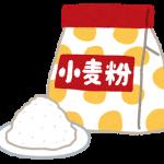 離乳食に【小麦粉】を使うのはいつから?一回に食べさせていい量は?