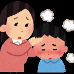 ワーキングマザーだから【休みすぎ】?休みの原因の予防法と対応策