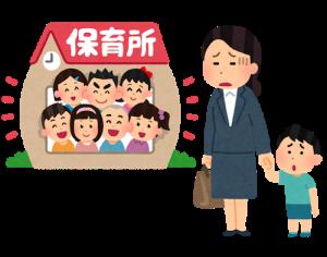 育児休業給付金の【延長条件】とは?延長は2年まで?
