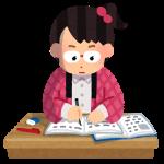 高校受験を乗り切る【英単語帳】はハンディ&アプリ音源付きがおすすめ