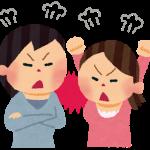 幼稚園の【役員トラブル】とは?トラブルメーカーや役員決めは?