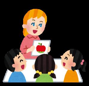 3歳児に【習い事】って必要?子供が嫌がるけど、どう対処したら良い?