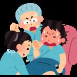 出産の時、【赤ちゃんが出てくる瞬間】は痛くない!?痛みや感動は?