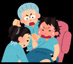 出産の時に【気絶】?陣痛の痛みは想像を超えていた<br><br>