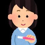 幼稚園の役員活動中だけど、【妊娠の希望】はある??