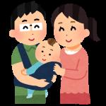 出産のときに【付き添いなし】はありえない?入院から退院までの妊婦の心境