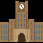 大学入試のないドイツでの【大学進学率】は高い?学費はどのくらい必要?