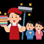 シングルファザーを助ける【家事代行】!サービス利用するメリットや内容、相場とは??