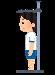 9歳の子供の【体重が増え、身長が伸びる時期】について