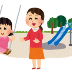公園デビューは【何歳から】?いつからどうしたらいいの?3人の子育てママのおすすめ公園デビュー時期とは⁉