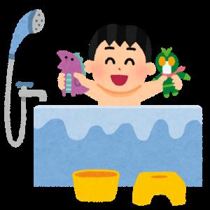2人目でも楽しいお風呂グッズで、一緒に楽しいお風呂タイムを!