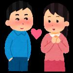 父子家庭の【恋愛事情】!最近の傾向と父子家庭だからこそ考えないといけないこととは?