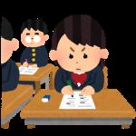 高校受験直前【1ヶ月前の模試でe判定】!出願校決定への影響は?