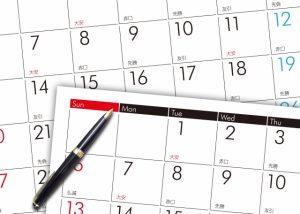 出産【予定日がずれる】原因はあるの?妊娠40週を過ぎたけど大丈夫?