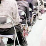 入学式カッコイイ父親で出席したいなら【スリーピース】?