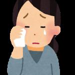 つわりが辛くて泣く妊婦さんへ伝えたい!涙を流して心もスッキリさせましょう!