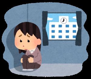 反抗期で【学校に行きたくない】というときの対策は?生活習慣のチェックを!