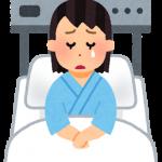 つわり悪化で入院になる基準とは?私のつわり入院体験記