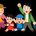 幼稚園を【休む理由】が、旅行などの私用はありかなしか?