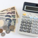 出生前診断の【費用】は?費用の相場を教えます