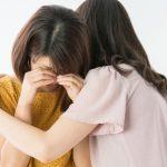 ママ友【いじめ】は本当にある?いじめの心理と対策