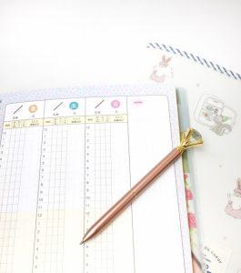育児日記はいつまでかくのがいいの?おすすめの【書き方】についても解説!