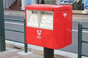 年末年始は【普通郵便】が届くのが遅れる?おさえておきたい年末年の配達事情