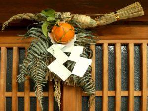 【正月玄関に飾るやつ】の名前って何って言うの?その意味を詳しく説明!