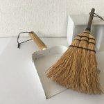 大掃除【項目】のチェックリストが便利?家の中を手順通りに掃除するコツ!